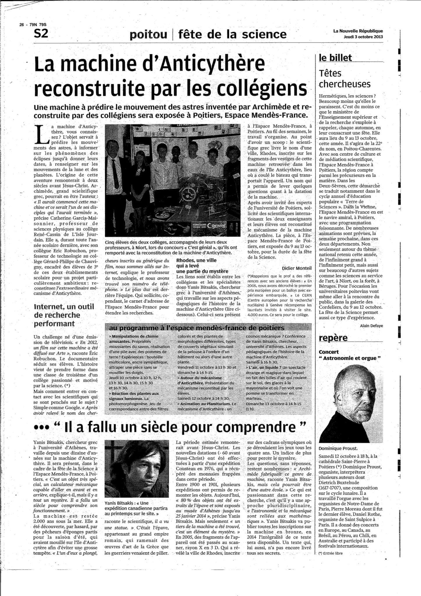 ArticleNRCO-20131003