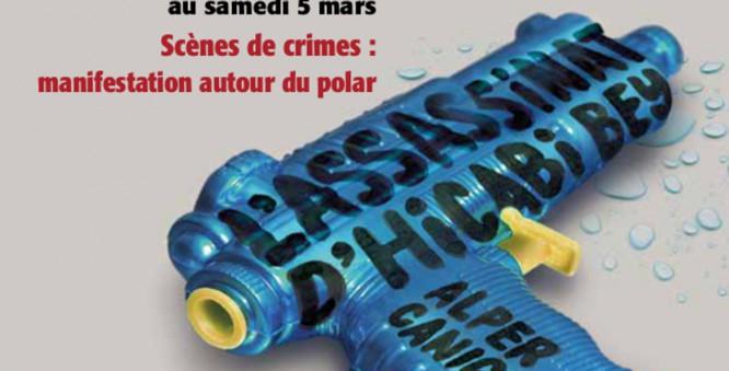 Scènes de crimes : manifestation autour du polar à l'Alpha, médiathèque d'Angoulême