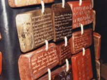 La Tour d'écritures